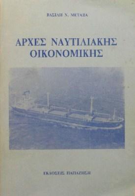 A29-0642