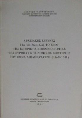 A4-0131