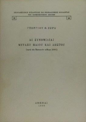 A6-0273