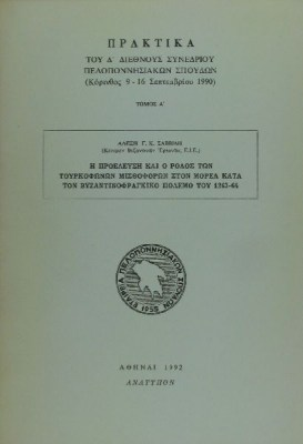 A6-0279