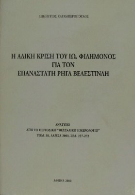 A9-0364