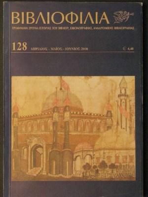BIBL-0128