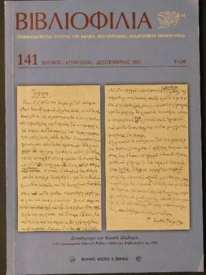 BIBL-0141
