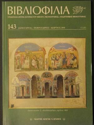 BIBL-0143