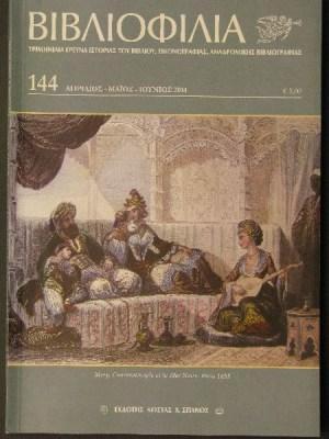 BIBL-0144