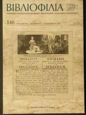 BIBL-0146