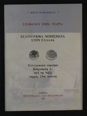 EKD-0039