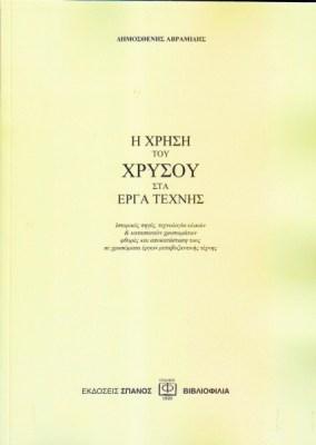 ekd-01736