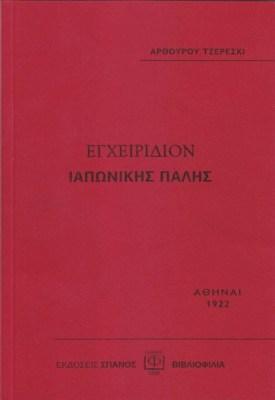 ekd-0174