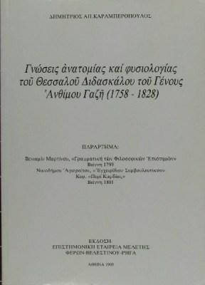 A10-0400