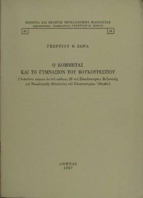 A6-0254