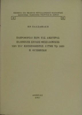 A6-0257