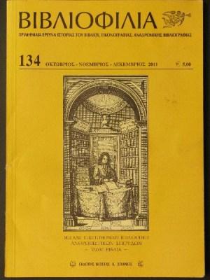 BIBL-0134