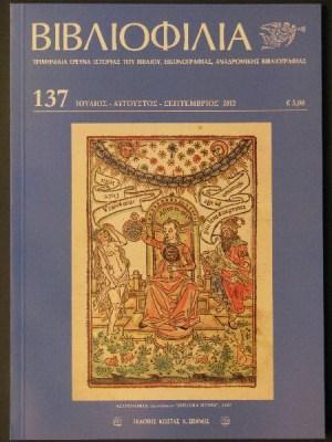 BIBL-0137
