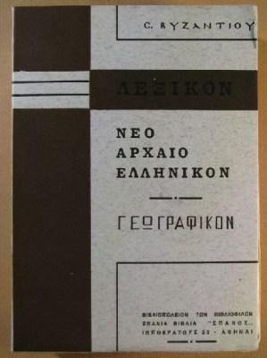EKD-0105