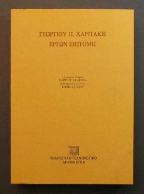 EKD-0119
